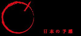 Japón no Yokan